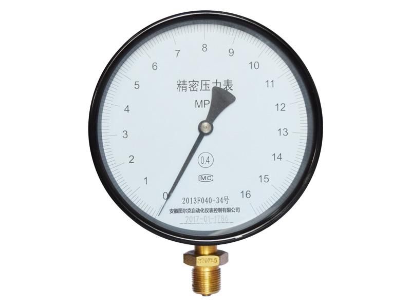 YB-150B精密压力表带镜面调零
