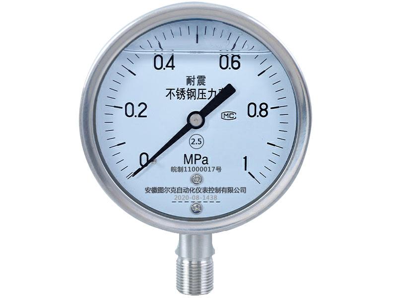 Y-60B-FZ耐腐蚀不锈钢压力表