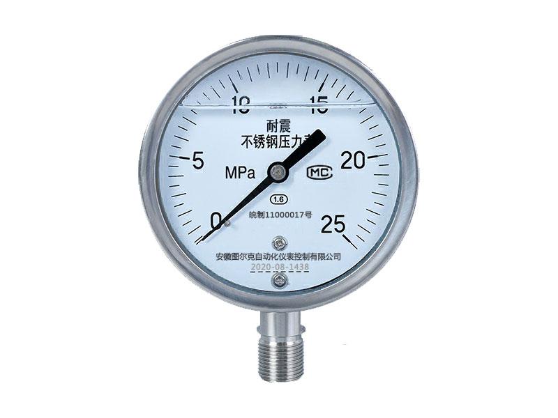 Y-150B-FZ耐震耐腐蚀不锈钢压力表