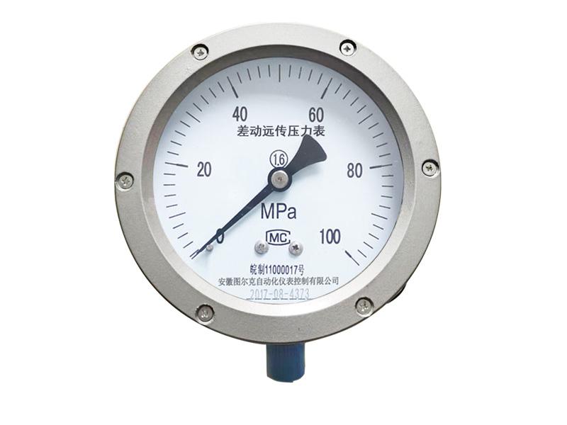 YTTZ-150带阻尼器耐震差动远传压力表
