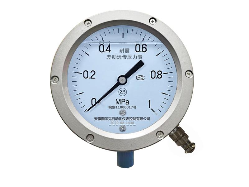 YTTG-150带隔膜耐震差动远传压力表