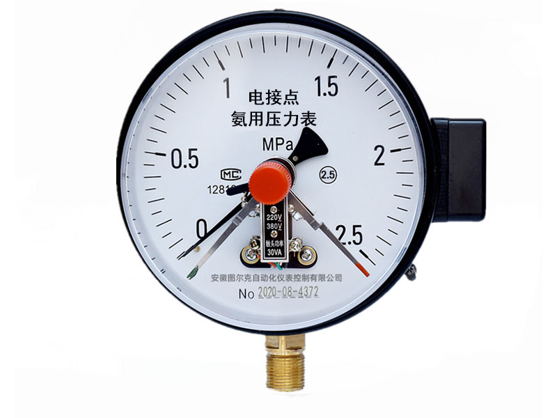 YXCA-150CIZ磁助式电接点氨压力表