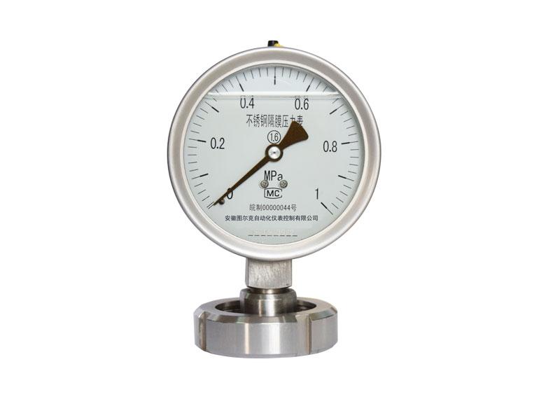 卫生型不锈钢耐震隔膜压力表
