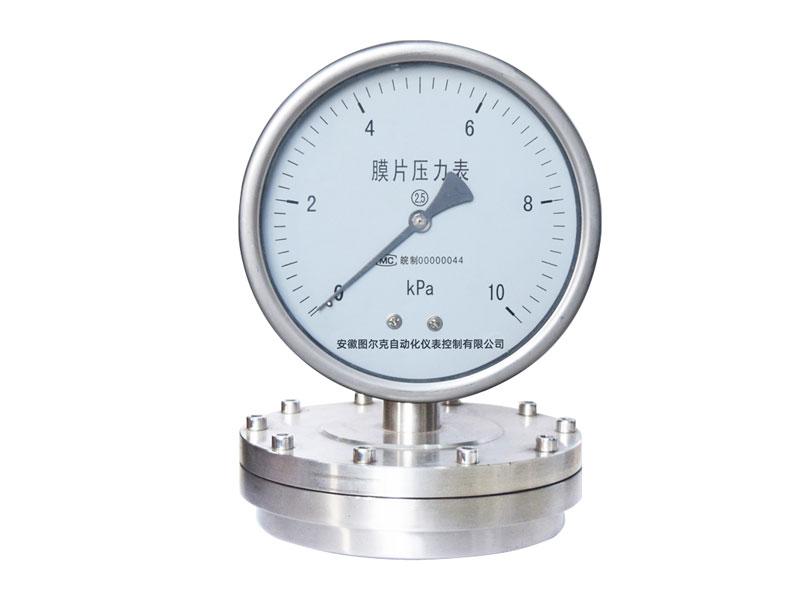 YPF-150B-F不锈钢耐腐蚀膜片压力表