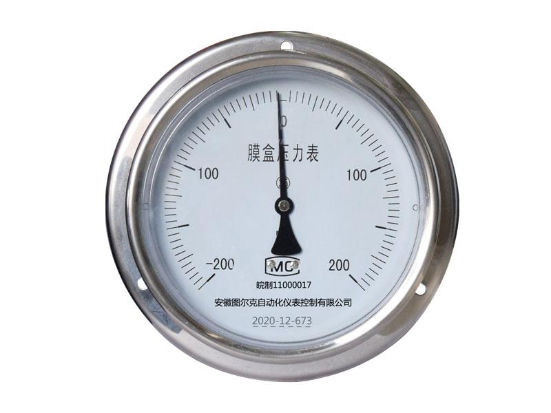 轴向带边不锈钢微压膜盒压力表