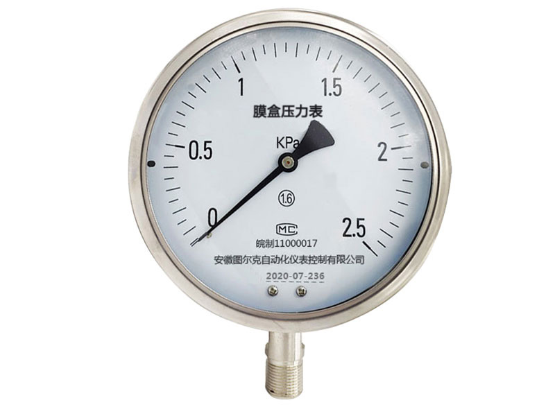 膜盒压力表精度怎么样?